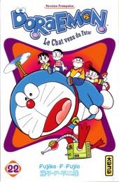 Doraemon, le Chat venu du futur -22- Tome 22