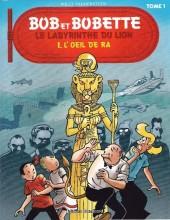 Bob et Bobette (Publicitaire) -Univ1- Le labyrinthe du lion - L'œil de Ra