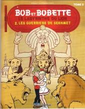 Bob et Bobette (Publicitaire) -Univ2- Le labyrinthe du lion - Les guerriers de Sekhmet