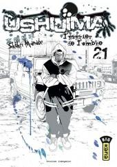 Ushijima - L'usurier de l'ombre -21- Tome 21