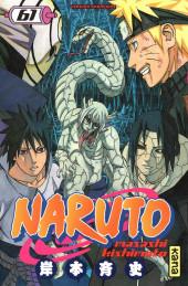 Naruto -61- Frères unis dans le combat !!