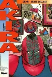 Akira (en italien) -24- Vento dell'est