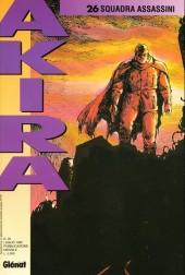 Akira (en italien) -26- Squadra assassini