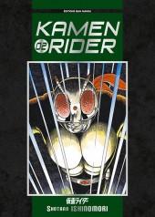 Kamen rider -2- Tome 2