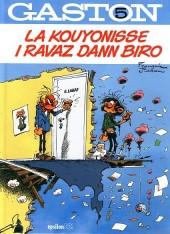Gaston (en langues régionales) -5creole- La koyonisse i ravaz dann biro
