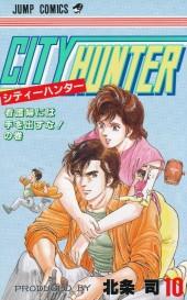 City Hunter (en japonais) -10- Tome 10