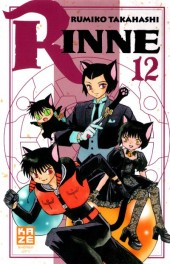 Rinne -12- Tome 12