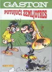 Gaston (en langues étrangères) -Serb- Putujuci zemljotres