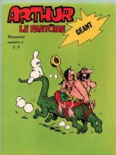 Arthur le fantôme (Géant) -5- Bimestriel N°5