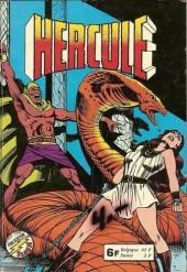 Hercule (1e Série - Collection Flash) -Rec06- Recueil 5773