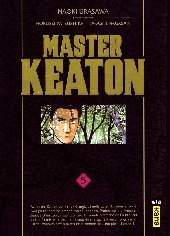 Master Keaton (Édition Deluxe) -5- Volume 05