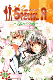 Special A -18- Tome 18