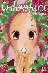 Chihayafuru -7- Tome 7