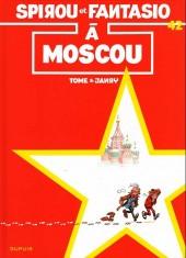 Spirou et Fantasio -42Ind- Spirou et Fantasio à Moscou