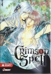 Crimson Spell -4- Tome 4