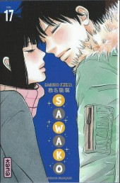 Sawako -17- Tome 17