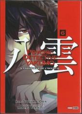 Psychic Detective Yakumo -6- Tome 6
