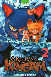 Animal Kingdom -2- Tome 2