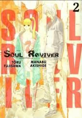 Soul Reviver -2- Volume 2