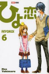 Hiyokoi -6- Tome 6