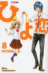 Hiyokoi -8- Tome 8