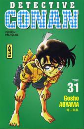 Détective Conan -31- Tome 31