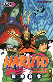 Naruto -62- Fissure