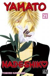 Yamato Nadeshiko -21- Tome 21