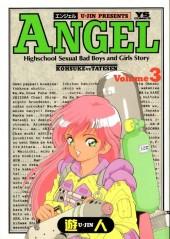 Angel (U-Jin, en japonais) -3- Volume 3