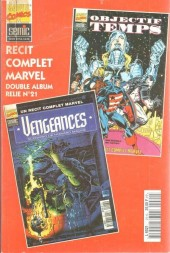 Un récit complet Marvel -REC21- Double Album Relié N°21 (n°42 et n°43)
