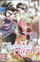 Mademoiselle se marie -14- Tome 14