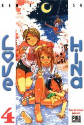 Love Hina -4- Tome 4