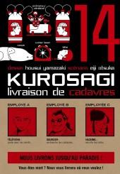 Kurosagi, livraison de cadavres -14- Volume 14
