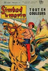 Simbad le marin (Éditions Mondiales) -4- Séjour à Tonkaïr