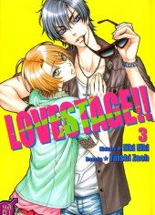 Love Stage!! -3- Tome 3