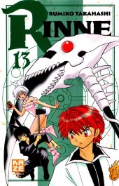 Rinne -13- Tome 13