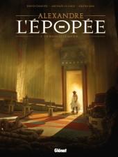 Alexandre - L'épopée -1- Un roi vient de mourir