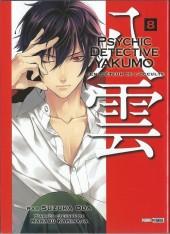 Psychic Detective Yakumo -8- Tome 8