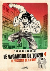 Le vagabond de Tokyo -4- Le visiteur de la nuit