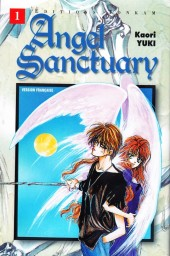 Angel Sanctuary -1- Volume 1