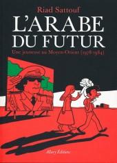 L'arabe du futur -1- Une jeunesse au Moyen-Orient (1978-1984)