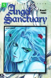 Angel Sanctuary -5- Volume 5