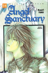 Angel Sanctuary -14- Volume 14