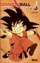 Dragon Ball (Intégrale) -3- L'ultime combat