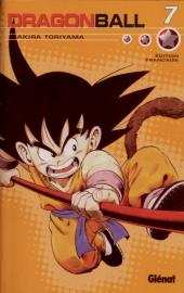 Dragon Ball (Intégrale) -7- L'empire du chaos