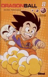 Dragon Ball (Intégrale) -8- Chi-Chi