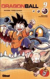 Dragon Ball (Intégrale) -9- Les saïyens