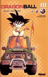 Dragon Ball (Intégrale) -10- Vegeta