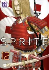 Sprite -12- Tome 12