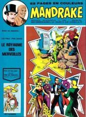 Mandrake (1re Série - Remparts) (Mondes Mystérieux - 1) -422- Le royaume des merveilles